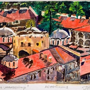 Петър-Ненов---Рилкси-манастир
