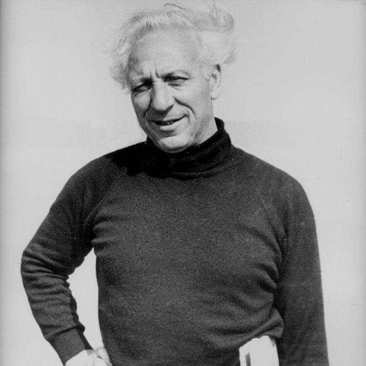 Найден Петков (1918-1989)