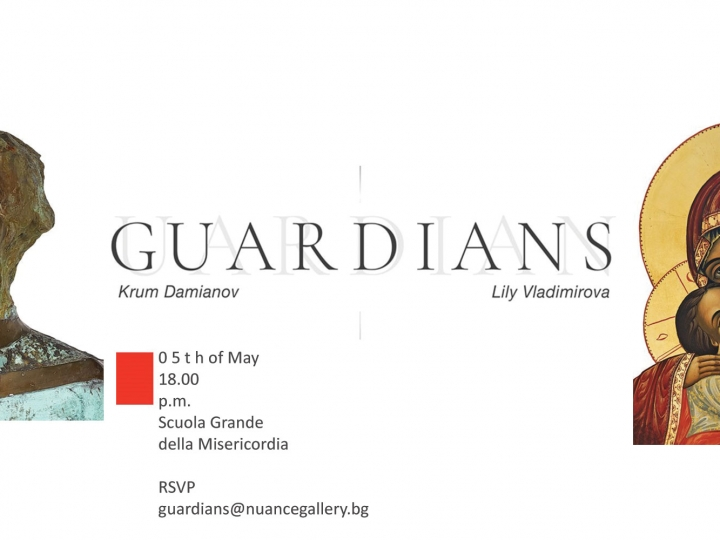 """Bulgarian artists show in Venice – Europost about """"Guardians"""""""""""